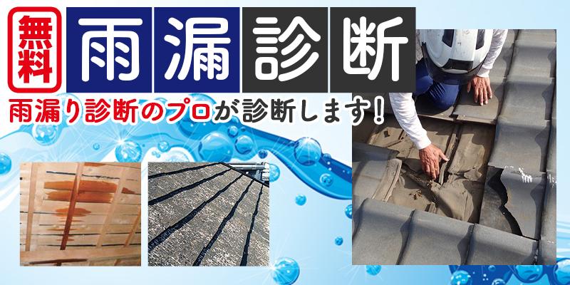 ユールーフではドローン講習を行っております🙆/ 福岡市・糸島市の屋根リフォーム・雨漏り専門店ユールーフ