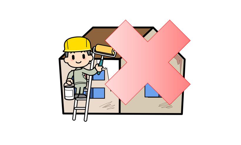 屋根塗装会社がDIYをお勧めしない理由/ 福岡市・糸島市の屋根リフォーム・雨漏り専門店ユールーフ