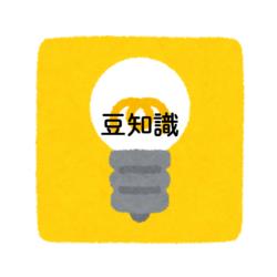 お家に関する豆知識💡part2/ 福岡市・糸島市の屋根リフォーム・雨漏り専門店ユールーフ